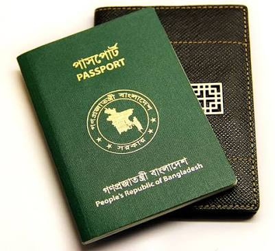 bd passport