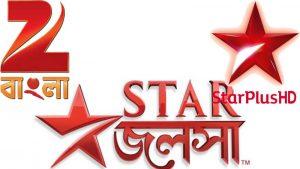 star jalsa star plus zee bangla