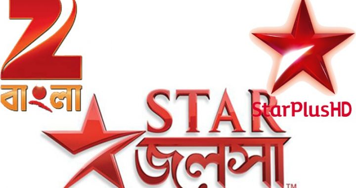 star jalsa star plus zee bangla