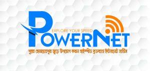 facebook cover powernet internet service provider in hemayetpur isp joynabari